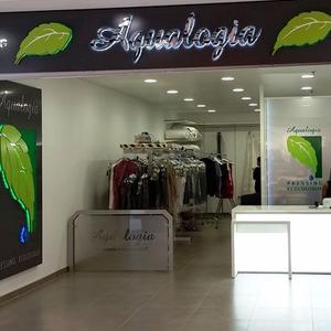 Aqualogia Galerie Bagatelle